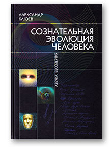 book_evo