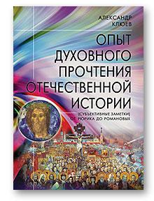 book_opyt