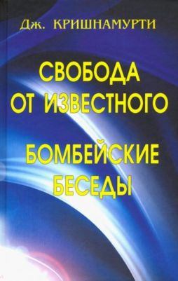book_talk
