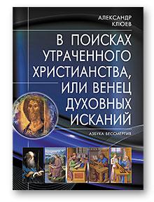 book_vpoiskah